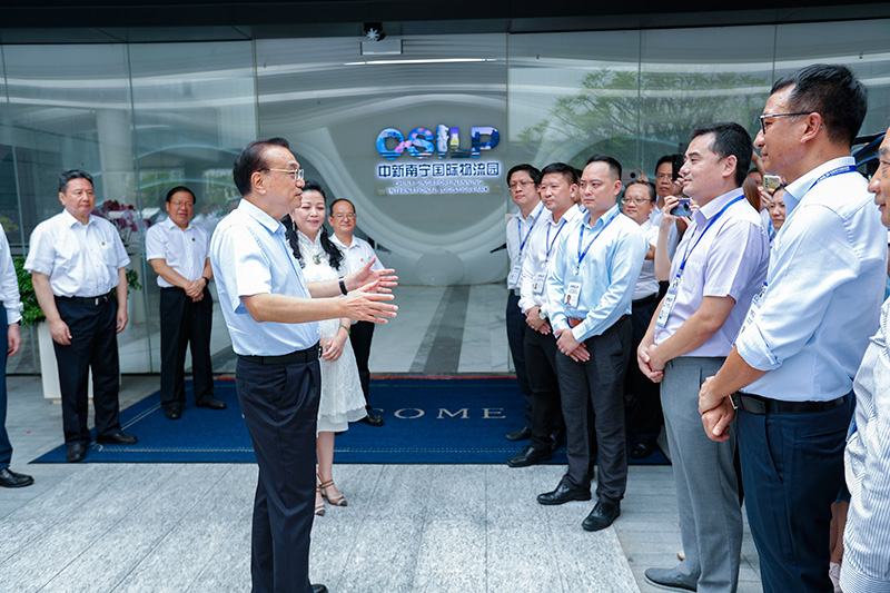 李克强走进中新南宁国际物流园,听取RCEP落地和扩大开放情况!