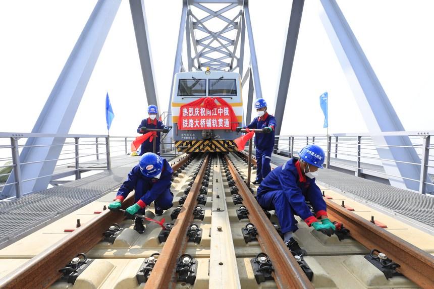 中俄首座跨江鐵路大橋鋪軌貫通
